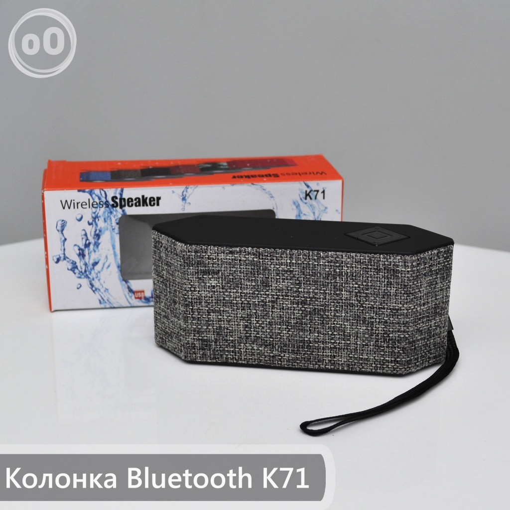 Колонка Bluetooth K71 (USB,TF,AUX,FM)